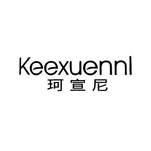 Keexuennl/珂宣尼